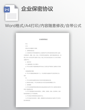 大学生swot分析范文_企业项目策划WORD文档_企业项目策划素材_企业项目策划图片下载 ...