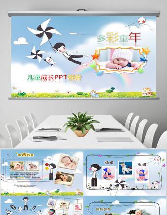儿童成长生日快乐PPT亚博体育下载app苹果幻灯片下载