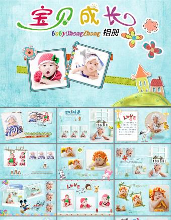 宝宝成长录卡通生日PPT亚博体育下载app苹果幻灯片下载