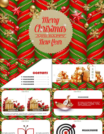 圣诞主题可爱风活动策划报告圣诞节PPT亚博体育下载app苹果