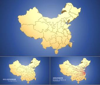 3D动感中国地图视频PPT亚博体育下载app苹果