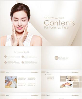 金色时尚韩国化妆品美容护肤品ppt亚博体育下载app苹果