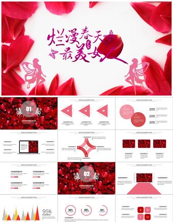 红色主题烂漫春天最美妇女节