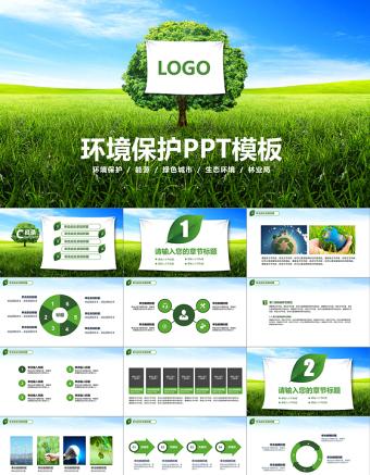 环境保护新能源建设ppt亚博体育下载app苹果