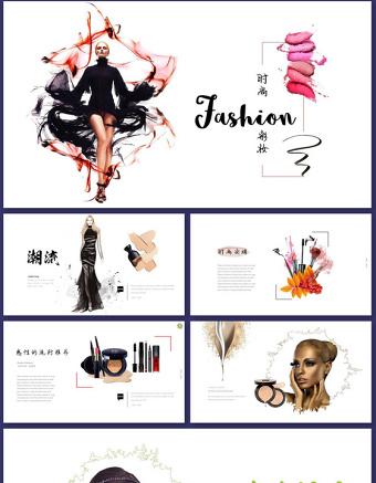 时尚彩妆护肤SPA女性美容化妆ppt亚博体育下载app苹果