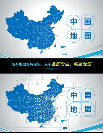 原创蓝色简约中国政区地图PPT亚博体育下载app苹果,可编辑中国地图