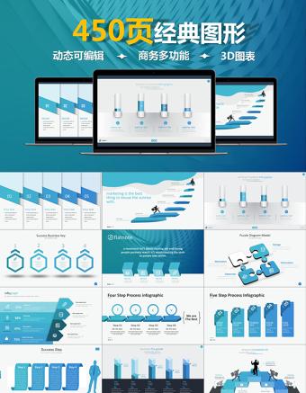 原创450页数据分析商务通用信息图表合集亚博体育下载app苹果