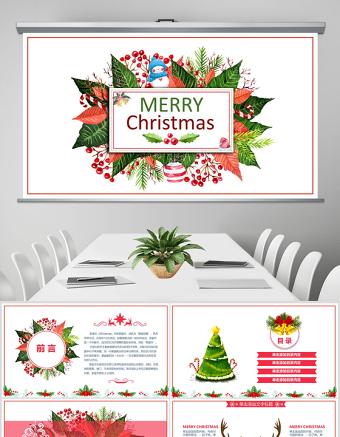 复古花朵圣诞节活动策划方案计划总结PPT
