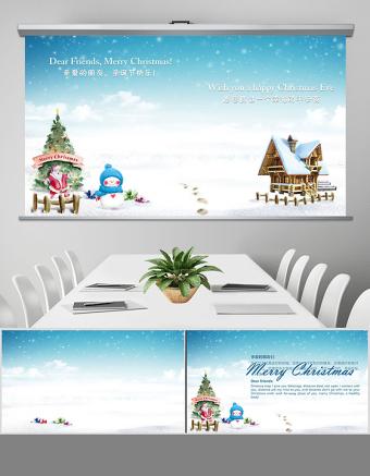 原创2019雪人圣诞节电子贺卡ppt亚博体育下载app苹果-版权可商用