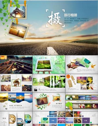 旅游摄影旅行相册摄像相片画册PPT亚博体育下载app苹果幻灯片