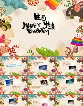 卡通生日快乐PPT亚博体育下载app苹果幻灯片下载