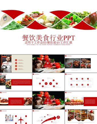 高档酒店餐饮美食餐厅介绍ppt亚博体育下载app苹果幻灯片